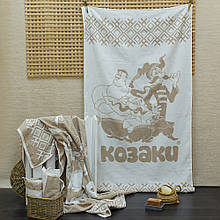 Махровое хлопок/лен ТМ Речицкий текстиль (Белоруссия), Козаки, 81х160 см