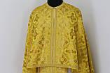 Священичі ризи, жовтий, фото 2