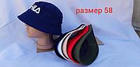 Панами чоловічі (58 см) купити оптом від складу 7 км Одеса, фото 1