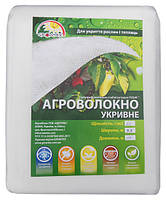 Агроволокно укрывное Growtex фасованное 23 г/м² 1,6 х 10 м белое