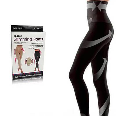Корректирующие колготы Slimming Pants Черные XL 184777