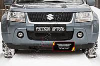 Защитная сетка переднего бампера Suzuki Grand Vitara 2005-2008 г.в. Сузуки Гранд Витара