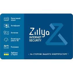Антивірус Zillya Internet security, ліцензія на 12 міс., На 1 ПК Електронний ключ