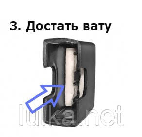 Juul_pods_zapravka