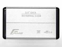 "Внешний карман Frime SATA HDD/SSD 2.5"", USB 3.0, Metal, Silver (FHE21.25U30)"
