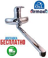 Смеситель для ванны Armata с длинным гусаком с шлангом и душем