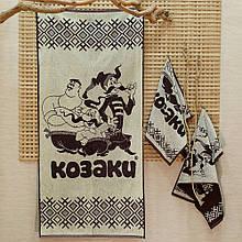 Полотенце махровое ТМ Речицкий текстиль, Козаки 81х160 см
