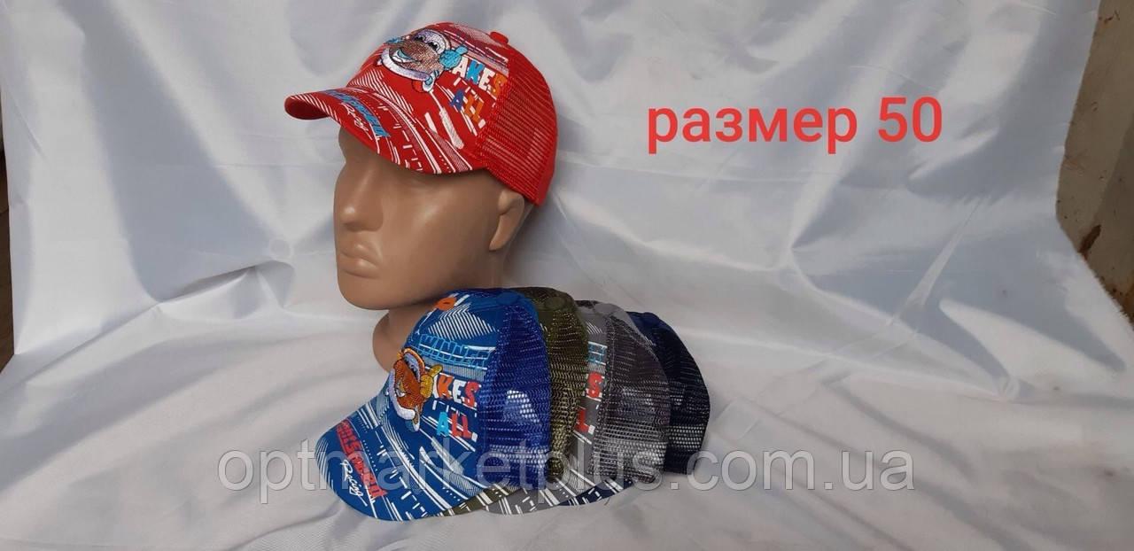 Кепки дитячі (50 см) купити оптом від складу 7 км Одеса