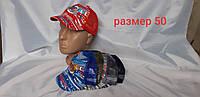 Кепки дитячі (50 см) купити оптом від складу 7 км Одеса, фото 1