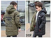 Куртка подростковая мужская двухсторонняя демисезон плащевка на силиконе 140 146 152 158 164 170