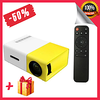 Портативный мини проектор Projector LED YG300 N Mini с динамиком, домашний мультимедийный видеопроектор