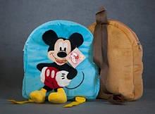Детский рюкзачек маленький для детского садика с Микки Маусом