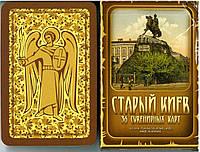 Карты игральные сувенирные в коллекцию - Старий Київ (Старый Киев)