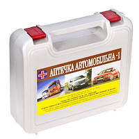 Аптечка автомобільна сірий футляр+ охолодж. контейнер Vitol 138 АМА-1 Профи