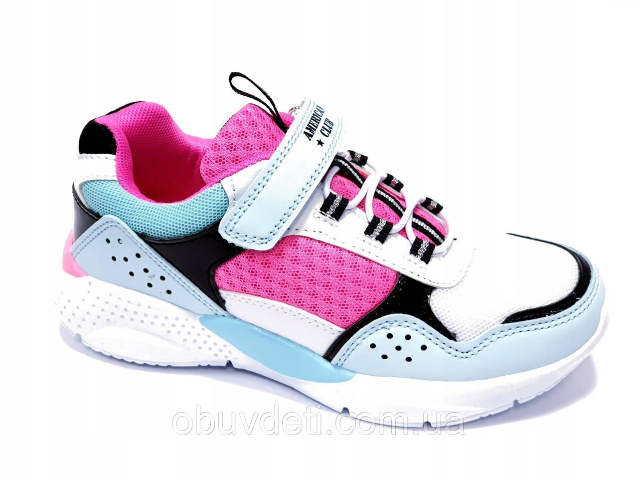 Качественные кроссовки для девочки american club 33 размер - 21,7 см