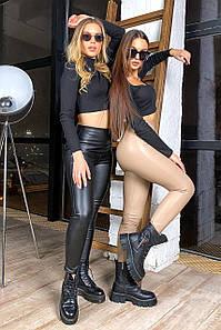 Женские кожаные лосины с высокой талией (1699.4549-4560 svt)