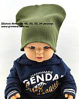 Шапки Оптом 48 50 52 54 трикотажна з хомутом подвійна дитяча шапка головні убори опт дитячі, фото 1