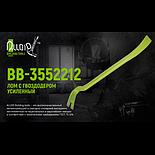 Alloid Лом с гвоздодером усиленный 355х22х12мм овал (BB-3552212), фото 2