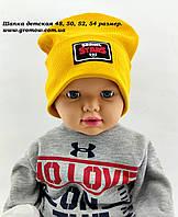 Оптом шапки 48 50 52 и 54 трикотажная с хомутом двойная детская шапка головные уборы детские опт, фото 1