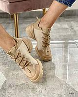 Кроссовки женские текстильные с силиконовыми накладками бежевые