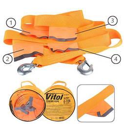 Трос буксир ТР-250-6-3  6т лента 60мм х 5м оранж/2крюка/флажки/сумка (ТР-250-6-3)