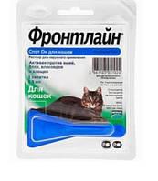 Фронтлайн для котів 1 піпетка