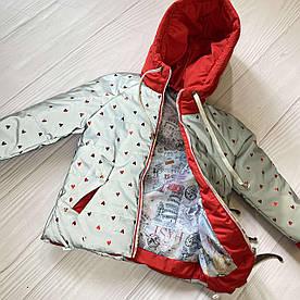 Куртка демисезонная светоотражающая на девочек Сердечки красный 98