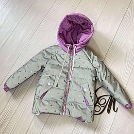 Куртка демисезонная светоотражающая на девочек Сердечки сирень 98