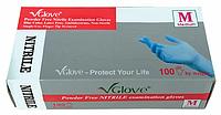 Перчатки нитриловые без пудры VGlove,100 шт, синие