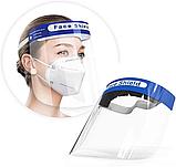 Защитный экран щиток для лица прозрачный пластик 33х22 см, фото 4
