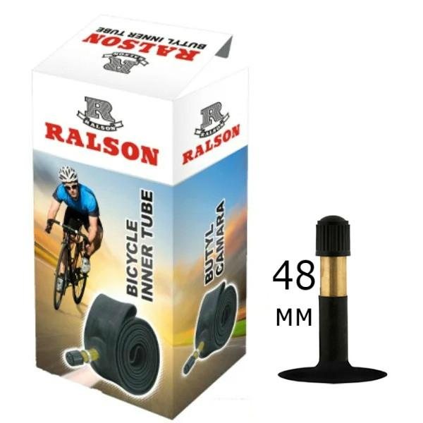 Камера велосипедная Ralson 26 x 1,75 / 2,125 AV (48 мм)