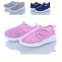 Яскраві мокасини текстильні для дівчинки р21-26 ( код 4010-00)