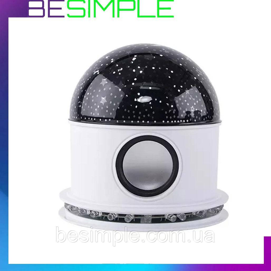 Диско шар LED Crysal Magic Ball Light BLUETOOTH