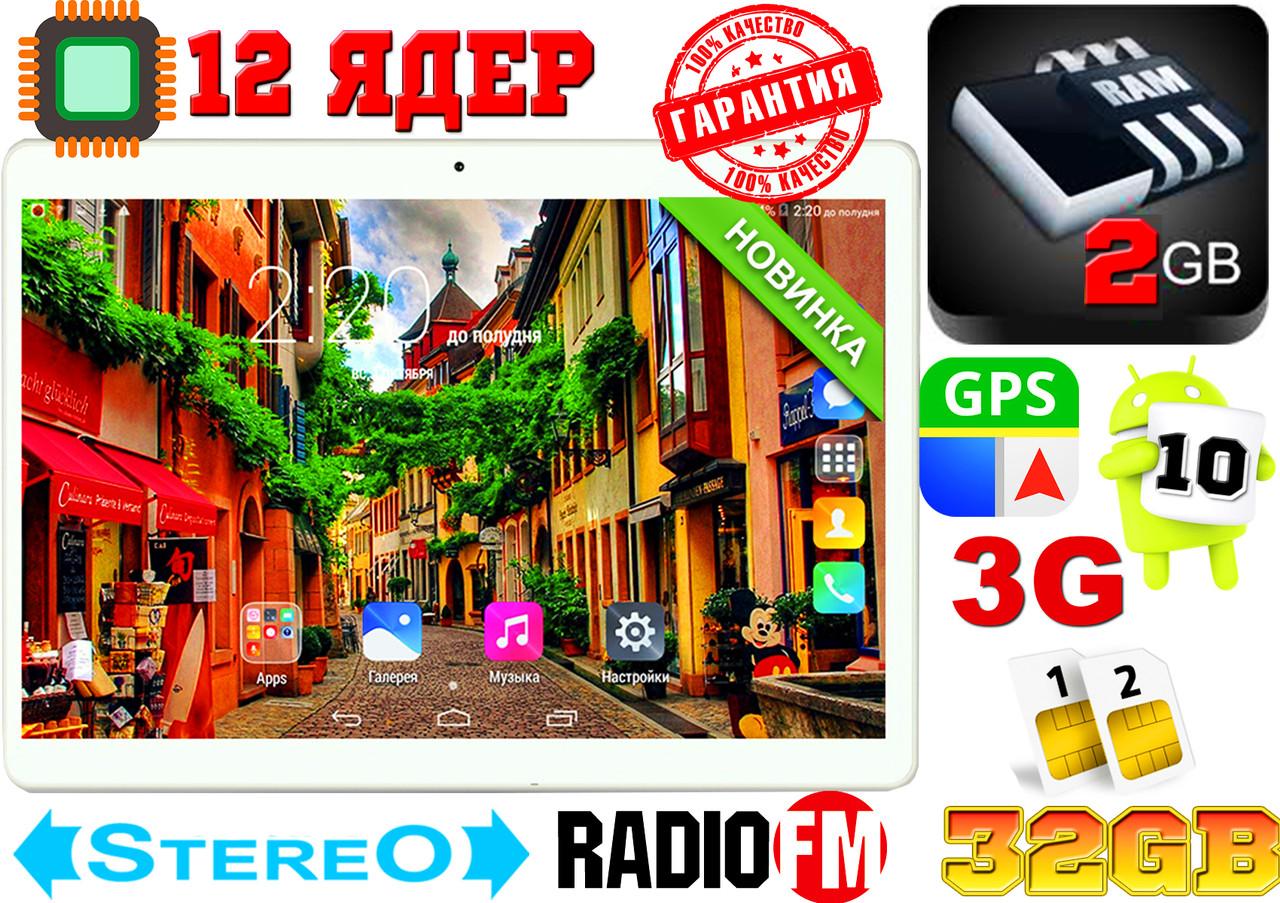 "12 ЯДЕР планшет телефон Samsung Galaxy TAB 10"" 2Sim, GPS,3G, 2/32GB + ПОДАРУНОК! КОРЕЯ!"