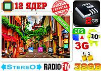 12 ЯДЕР планшет телефон Samsung Galaxy TAB 10'' 2Sim, GPS,3G, 2/32GB + ПОДАРОК! КОРЕЯ!