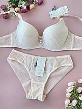 85C Милейший наборчик красивого женского нижнего белья бежевого цвета, бюстик на косточках, слип трусишки, фото 2