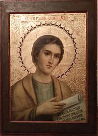 Икона Роман Сладкопевец 19 век  Россия