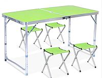 Стол для пикника с 4 стульями Folding Table (раскладной чемодан) Зеленый