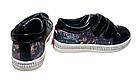 Дитячі туфли-кроссівки на липучках «Париж», 29 розмір устілка 18 см, фото 3