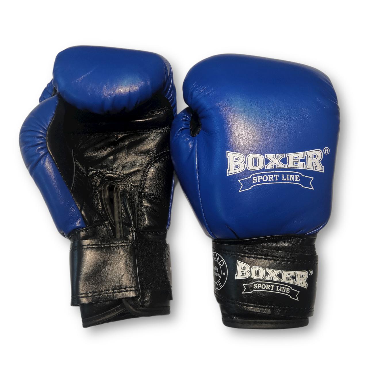 Боксерські рукавички 10 oz шкіра, сині BOXER