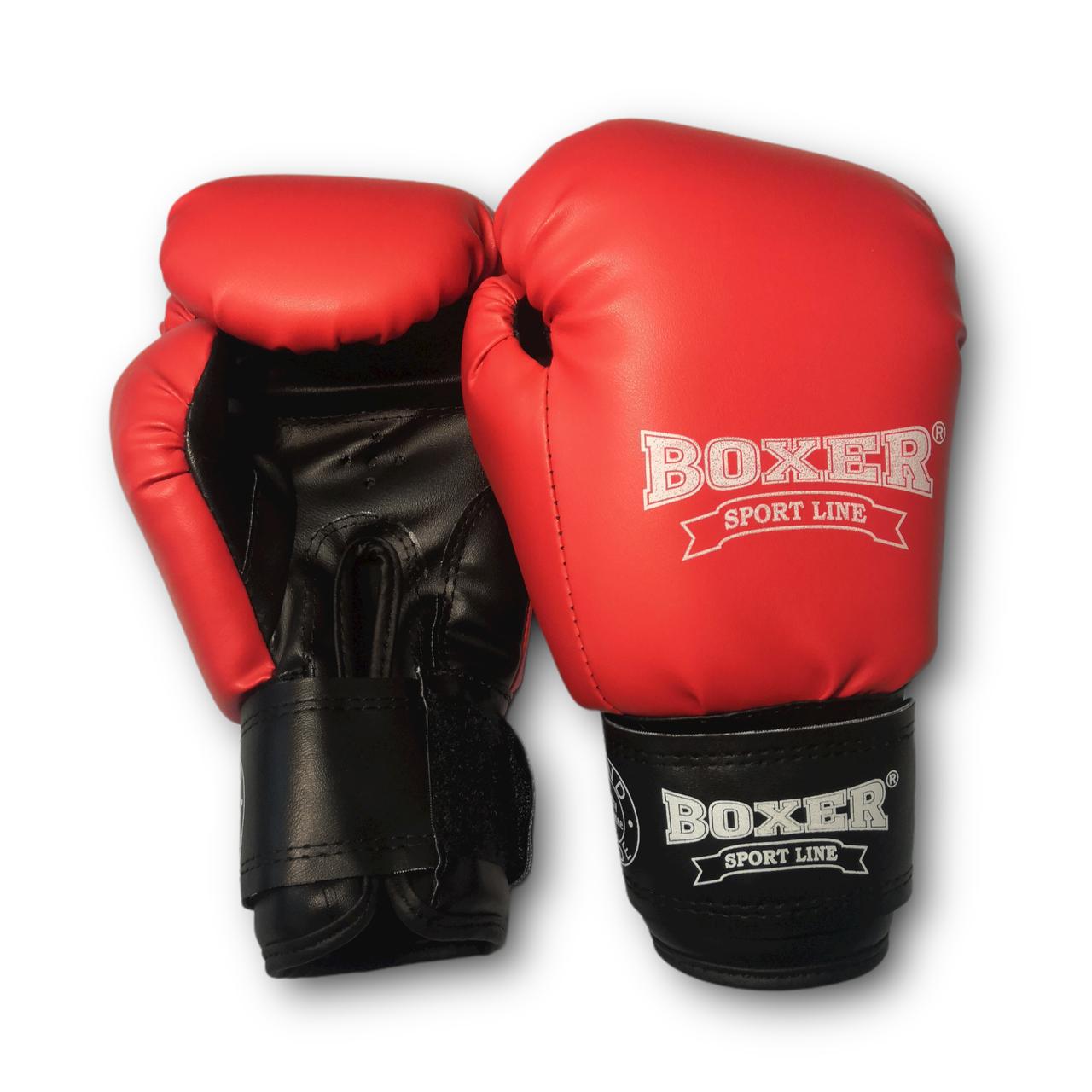 Боксерские перчатки 10 оz кожвинил Элит, красные BOXER