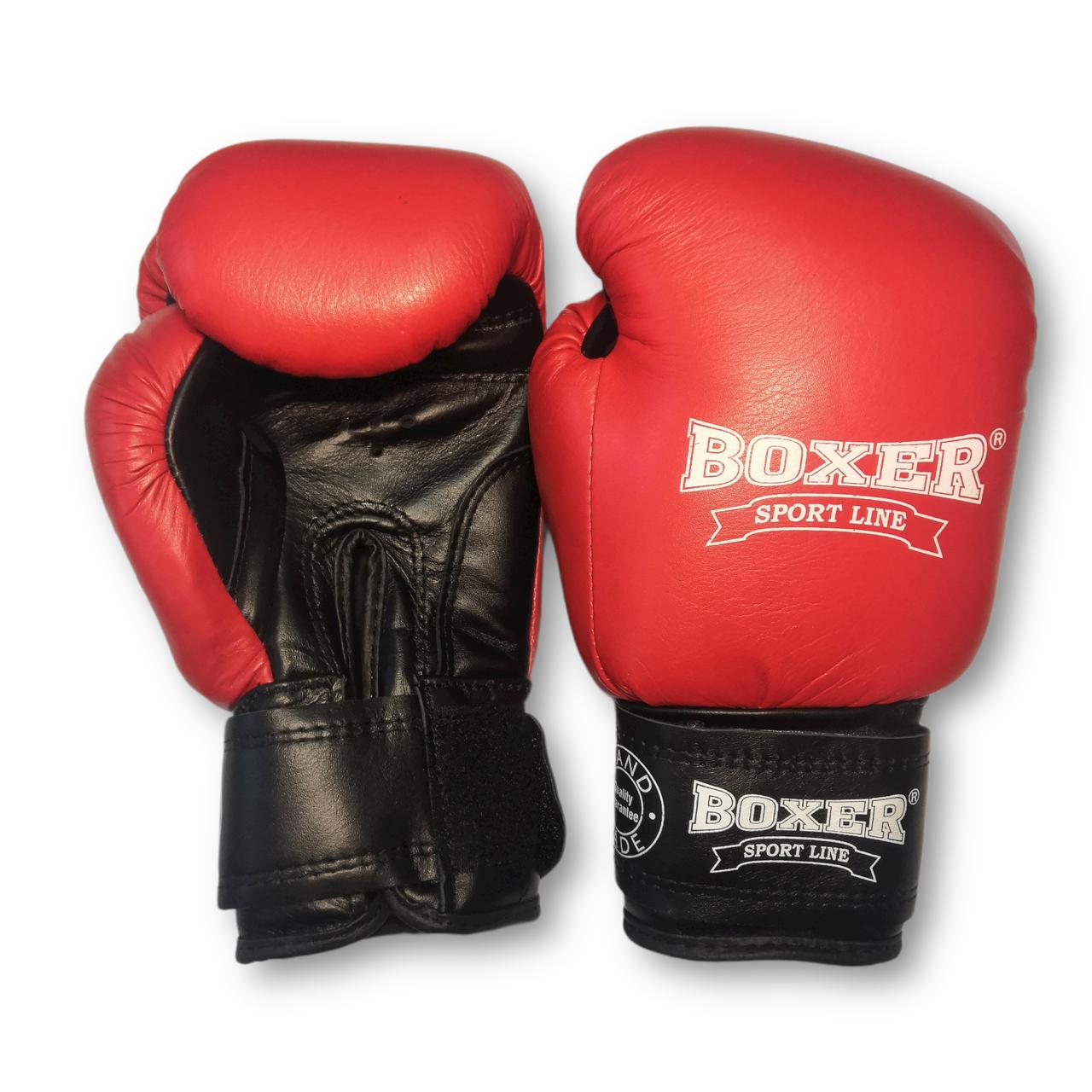 Боксерские перчатки 12 oz кожа, красные BOXER