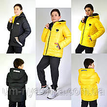 "Демисезонная двусторонняя курточка на мальчика ""Билли"" 98-116"