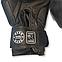Перчатки бокс 12 оz кожвинил, черные BOXER, фото 3