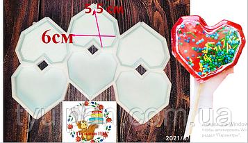 2D Форма силиконовая для карамели молд для изомальта леденцов сердце граненное погремушка