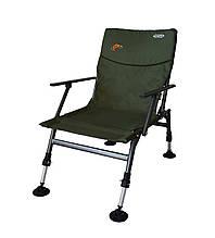 Кресло рыболовное с регулируемыми ножками и спинкой с подлокотниками до 120кг SF-9