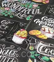 Кухонне вафельний рушник, Чорне, 35х70, бавовна