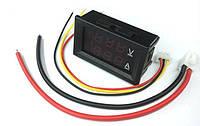 Вольт-амперметр встраиваемый DC0-100V/10A LED