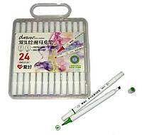 """Набор скетч маркеров 24 цвета PM513-24 """"Sketch Marker"""" двухсторонних тонких 170х11мм , скошенный -круглый"""