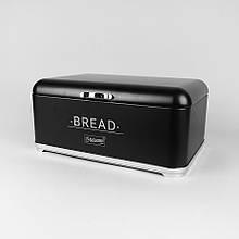 Хлібниця Maestro MR-1677-AR-BL